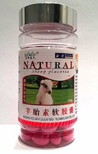 "Капсулы Sheep placenta Natural ""Овечья плацента"",  100 шт"