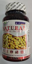 Капсулы Лецитин (Soybean Lecithin), 300  и 100 штук